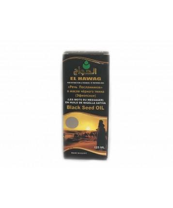 Масло Черный тмин 1 бут. 125 гр.